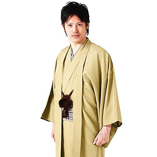 KYOETSU Men's Washable Lined Haori Kimono Jacket Tsumugi Awase (Large, Yellow) - Haori Jacket