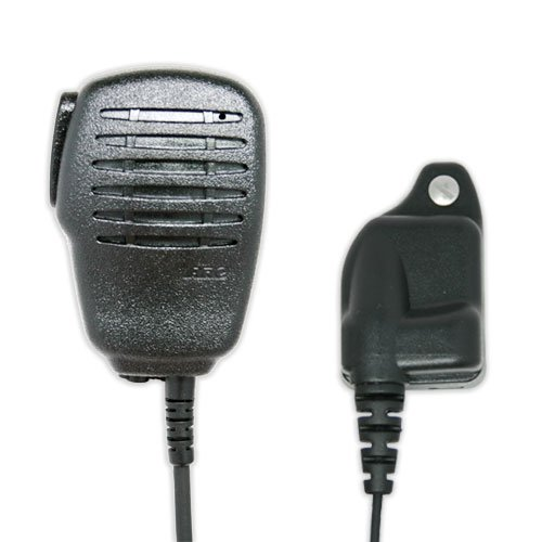 (ARC S10026 Compact S10 Series Speaker Mic for Harris M/A-COM P-5300 XG-25 Radios)