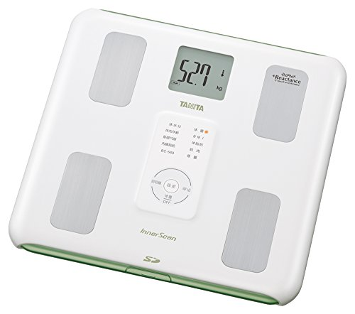 """Inner Scan"" BC-569-GR - Green scales with body fat scale, body composition monitor SD card slotz"