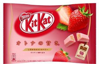 Japanese Kit Kat Strawberry Nestle JAPAN Mini 12-Bars Package 5.04 Oz.