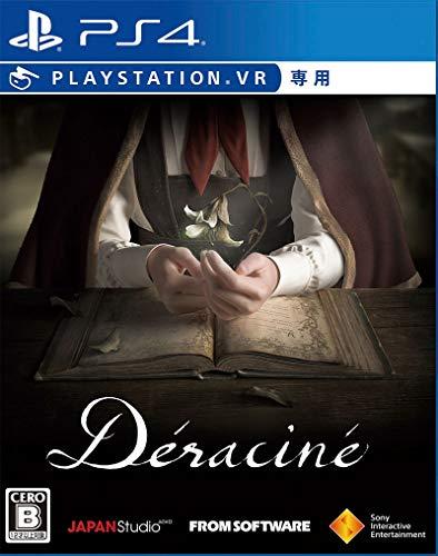 Deracine Collector's Edition (PSVR専用)の商品画像