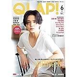 QLAP! クラップ 2019年6月号 カバーモデル:山田 涼介 ‐ やまだ りょうすけ