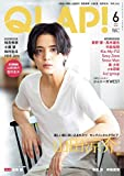 QLAP!(クラップ) 2019年 06 月号 [雑誌]
