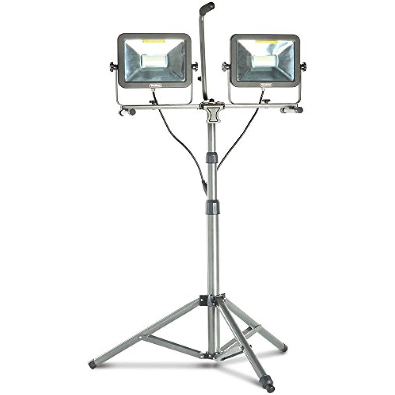 VonHaus Two-Head 10000 Lumen LED Work Light