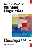 img - for The Handbook of Chinese Linguistics (Blackwell Handbooks in Linguistics) book / textbook / text book