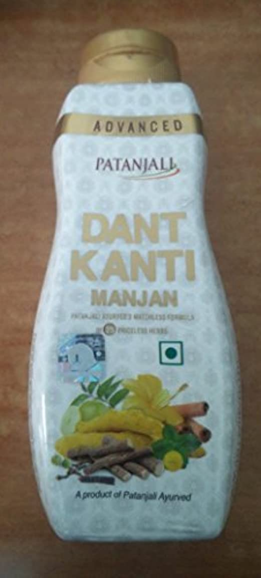 飢饉参照する採用するPatanjali Advanced Dant Kanti Manjan 100 Grams Worldwide
