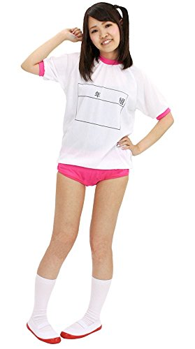[Patymo Girl's Sportwear -- Traditional Japan Gym Clothes -- Costume] (Girls Pink Samurai Costumes)