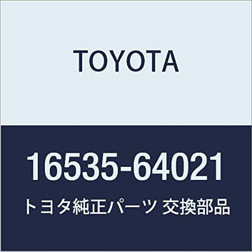 Toyota 16535-64021 Radiator
