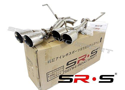 (SRS Quad Axleback Exhaust System For 2015+ Subaru WRX)
