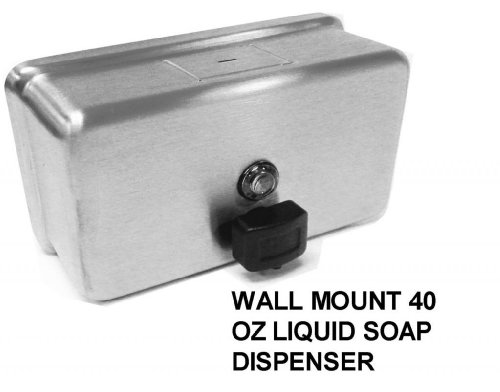 Horizontal Liquid Soap Dispenser (HORIZONTAL LIQUID SOAP DISPENSER AT WALL 40 OZ)