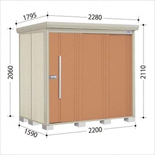 タクボ物置 ND/ストックマン 側面棚 ND-S2215Y 多雪型 標準屋根 『屋外用中型大型物置』 トロピカルオレンジ B018CAAC70