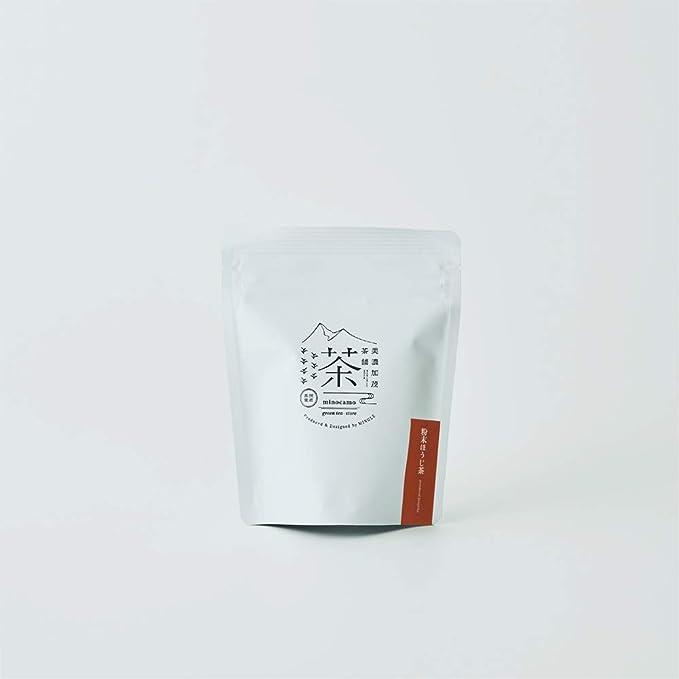 ほうじ茶ラテセット(粉末ほうじ茶30g + 黒茶筅) 【国産】白川茶 日本茶 ギフト プレゼント ほうじ茶ラテ