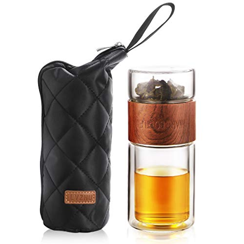 JIAQI Travel Bottles, Glass Tea Tumbler with Strainer and Drinking Cup Lid, 200ml/7oz Tea Infuser Bottle with Free Soft Leather Bag for Loose Leaf Tea Great Gift Idea, Wood Grain