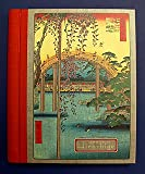 Hiroshige Deluxe Address Book, Office Central