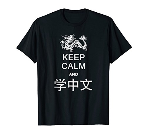 Keep Calm and Learn Chinese T-Shirt in Chinese With Dragon