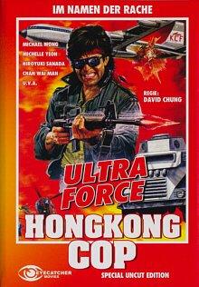 Hongkong Cop - Ultra Force , Special Uncut