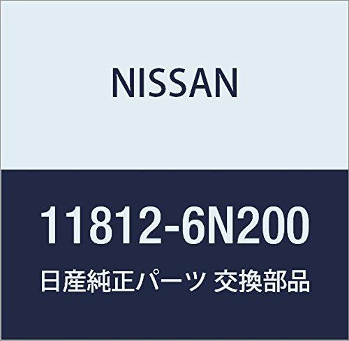 - Nissan 11812-6N200, PCV Valve Grommet