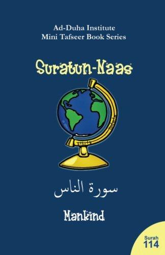 Mini Tafseer Book Series: Suratun-Naas