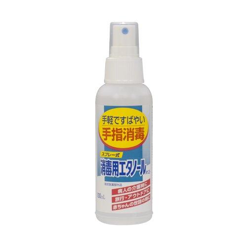 指定医薬部外品 消毒用エタノールAケンエースプレー式 100ml(消毒)の商品画像
