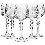 Set of 6 Neman Glassworks 8 Oz Wine Goblet Glasses, Hand Made Vintage Russian Crystal