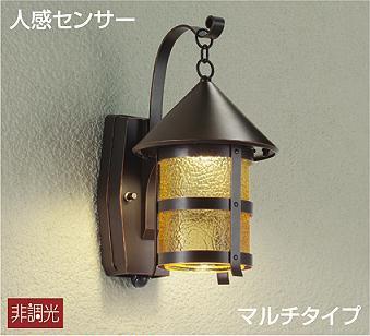 DAIKO 人感センサー付 LEDアウトドアライト(LED内蔵) DWP38476Y B01MA65XI5