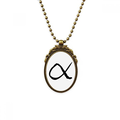 (DIYthinker Greek Alphabet Alpha Black silhouette Antique Brass Necklace Vintage Pendant Jewelry Deluxe Gift)