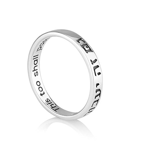 Jual Marina Jewelry 925 Sterling Silver Engraved Ring Womens Mens