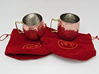 Moscow Mule Copper Mugs (Set of 2) (20oz Hammered)