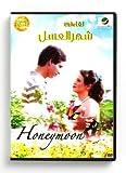 Honeymoon (Arabic DVD) #300