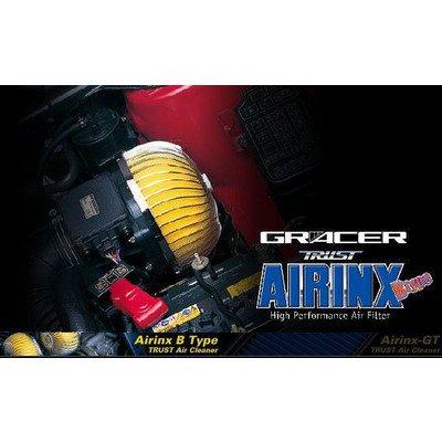 TRUST Greddy エアインクスB マーチ AK11 CGA3DE 99.11~02.3 NS-S001B M/C後   B00EO1N0TY