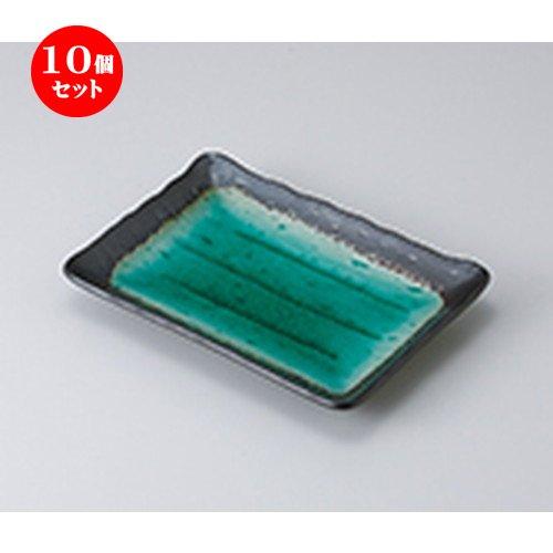10個セット 深海グリーン焼物皿 [ 21 x 14.5 x 3cm ] 【 焼物皿 】 【 料亭 旅館 和食器 飲食店 業務用 】 B07BX3CJST
