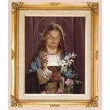 Jesus Offering Holy Communion Framed Art