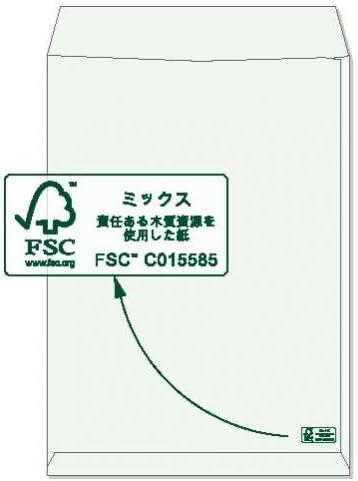 ハート クラフトカラー封筒 角2 森林認証 ミズ   85g/m2 ヨコ貼 枠なし 1000枚 ki0235