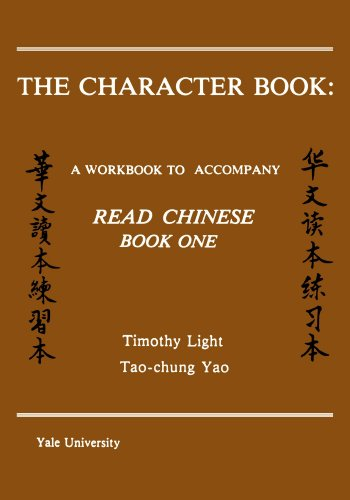 """The Character Book: A Workbook to Accompany """"Read Chinese: Book One"""" (Far Eastern Publications Series)"""
