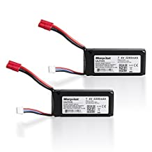 Morpilot ® 2PCS 7.4V 2200mAh Lipo Bttery Pack 30C for Syma X8HC X8HG X8C X8W X8G RC Venture Quadcopter Helicopter Parts