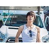 窪田正孝 × 写真家・齋藤陽道 カレンダー2018.4-2019.3 卓上タイプ