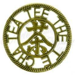Circle of Tea Trivet, Lamu Green