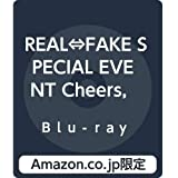 【Amazon.co.jp限定】REAL⇔FAKE SPECIAL EVENT Cheers, Big ears! 2.12-2.13 Blu-ray(デカジャケット付き)