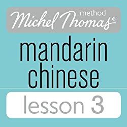 Michel Thomas Beginner Mandarin Chinese Lesson 3