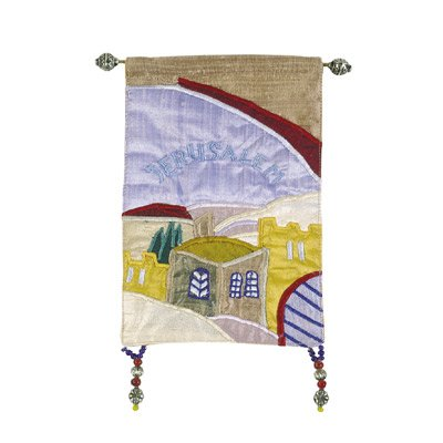- Jerusalem Embroidered (English) Multicolored Wall Hanging