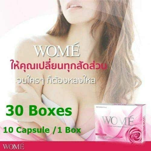 Wome Supplement for Women who Need to eat Both Middle-Aged 1 box/10 c p