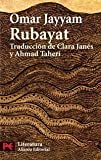 img - for Rubayat (Spanish Edition) by Omar Jayyam (2007-10-15) book / textbook / text book
