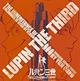 Lupin the Third, Vol. 2: Treasure of Columbus