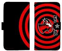 ペルソナ5(アニメ) 心の怪盗団 手帳型スマホケース148の商品画像