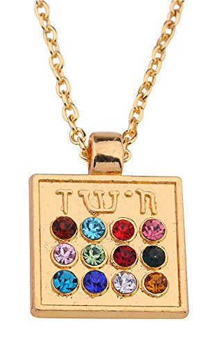 Judaic Hoshen 12 Tribes of Israel Breastplate of the High Priest Pendant Jewish Jewelry for Men Women (colorful, gold tone)