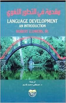 Book مقدمة في التطور اللغوي