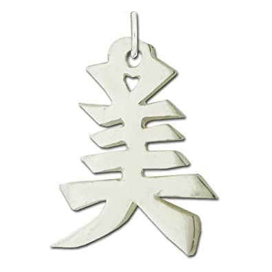 Amazon Sterling Silver Beauty Kanji Chinese Symbol Charm
