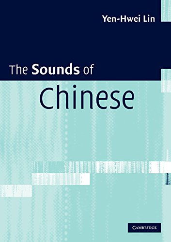 The Sounds of Chinese with Audio CD by Brand: Cambridge University Press