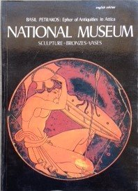 National Museum: (Limited Edition Bronze Sculpture)