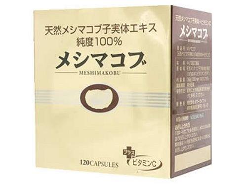 メシマコブ(天然メシマコブ子実体エキス純度100%) 120カプセル B000HT22B4